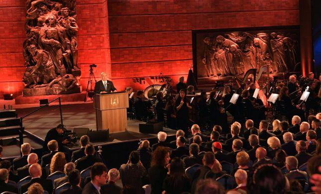 שידור חי: מנהיגי העולם בפורום השואה הבינלאומי