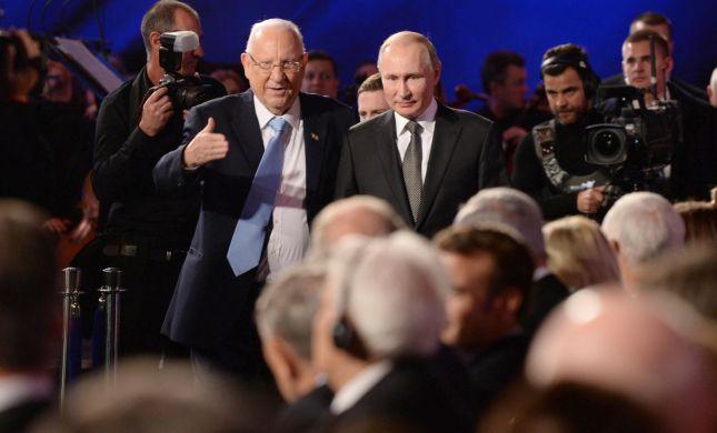 """פוטין: """"משתפי הפעולה - גרועים יותר מהנאצים"""""""