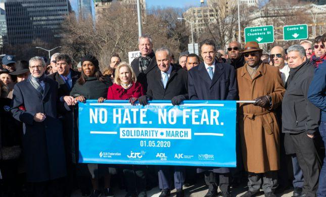 ניו יורק: מצלמות אבטחה יותקנו בשכונות היהודיות