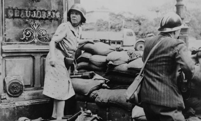 אות ליהודים שהצילו יהודים בשואה וסיכנו את חייהם