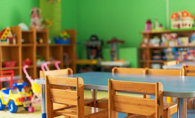 אל תחכו | רישום לבתי ספר וגני ילדים בירושלים