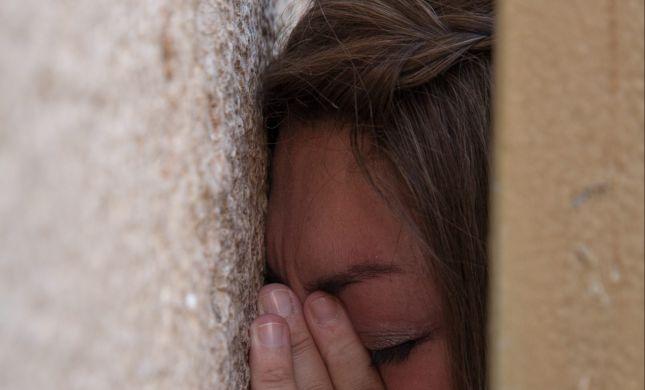 השינוי במגזר החרדי והדתי | סיוע לנשים גרושות