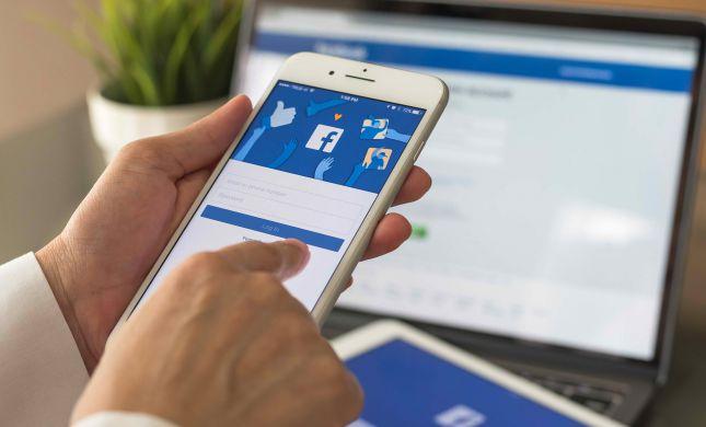 """פייסבוק על הפגיעה בימין: """"תקלה עולמית שתוקנה"""""""