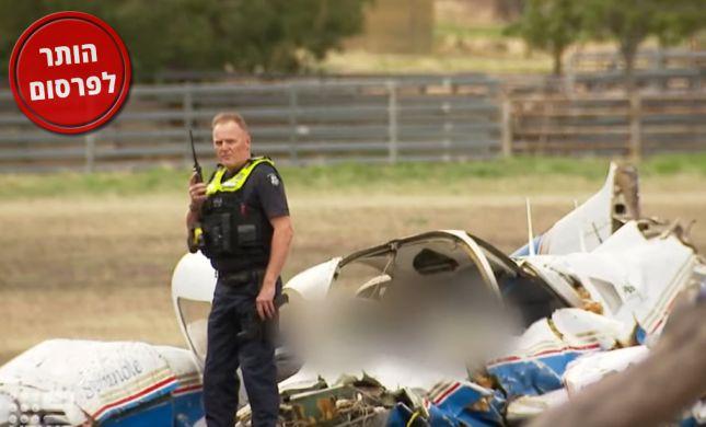 הותר לפרסום שם ההרוג בתאונת המטוס באוסטרליה