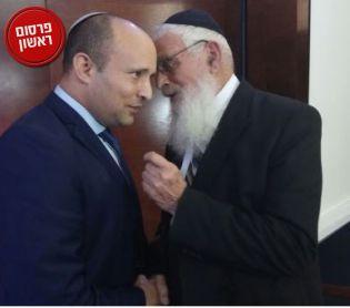 """חדשות המגזר, חדשות קורה עכשיו במגזר, מבזקים """"לנער את הציונות הדתית"""": כינוס חירום של הרבנים"""