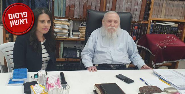 מאחורי הקלעים: השיחה של שקד והרב דרוקמן