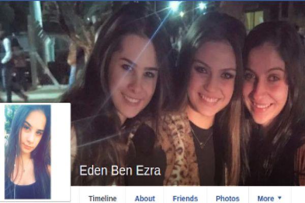 חמאס הפעיל רשת פיתוי כדי להדביק טלפונים של חיילים