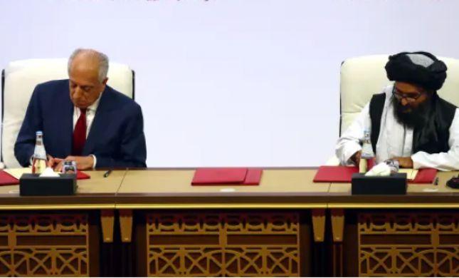 """אחרי 18 שנה: הסכם שלום בין ארה""""ב והטליבאן"""