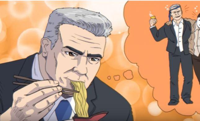 קורע: כשהבחירות הפכו לסדרת אנימה יפנית. צפו