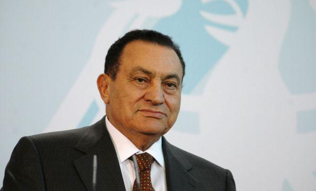 נשיא מצרים לשעבר חוסני מובארק מת בגיל 94
