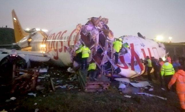 טורקיה: מטוס התפרק וסטה מהמסלול, לפחות 52 נפצעו