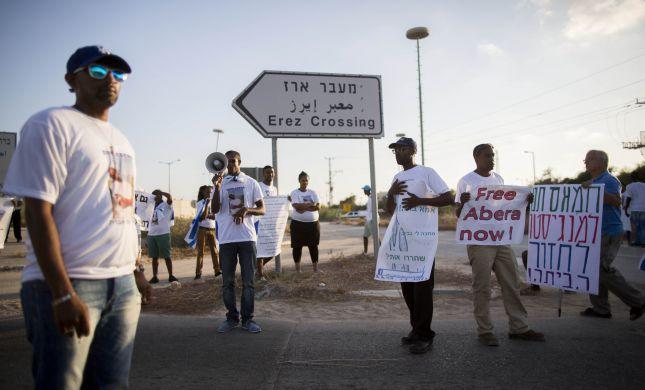 סבב הסלמה: מעבר ארז נסגר, צומצם מרחב הדיג