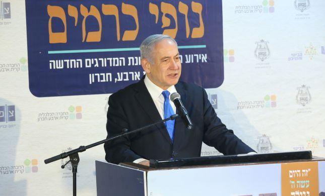 """נתניהו במתקפה על בנט: """"מי הגן על ישראל? אני"""""""