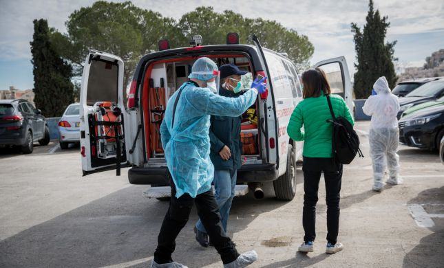 נדבקים באזור י-ם: זוג הורים ו-5 ילדיהם חלו בקורונה