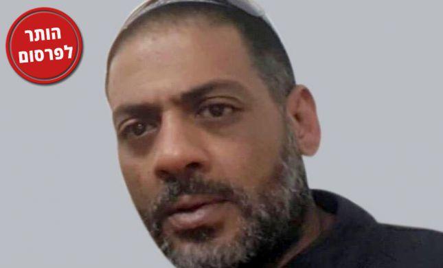 ניר שמעון יוחאי הוא ההרוג בתאונת הדרכים הבוקר