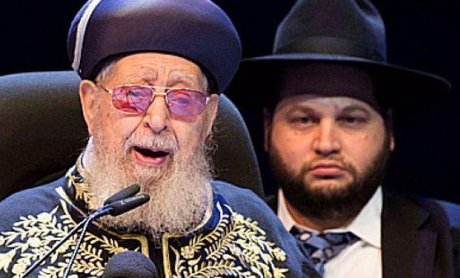 הרב עובדיה חתם על השם של ניצולת השואה - יהודיה