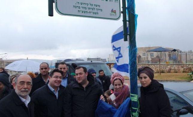 """שנתיים לרצח: רחוב חדש על שם הרב איתמר בן גל הי""""ד"""