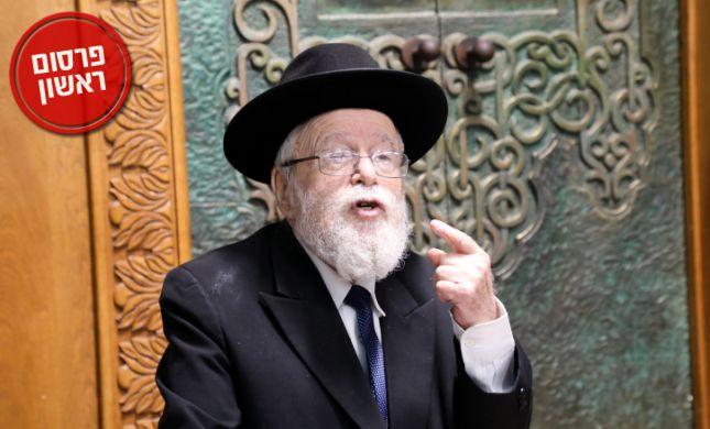 הרב ליאור לרב מלמד: זה לא זרם ביהדות אלא נגד היהדות