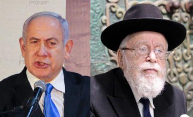 הרב דב ליאור סירב לפגוש את ראש הממשלה נתניהו