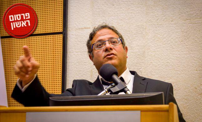 משנים כיוון: הסלוגן החדש של עוצמה יהודית
