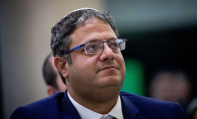 סקר:עוצמה יהודית מתחזקת ונצמדת לאחוז החסימה