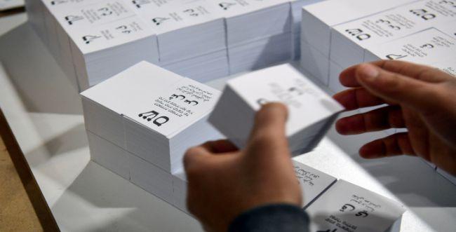 סקר: הפלונטר נמשך; וכמה לא מתכוונים להצביע?