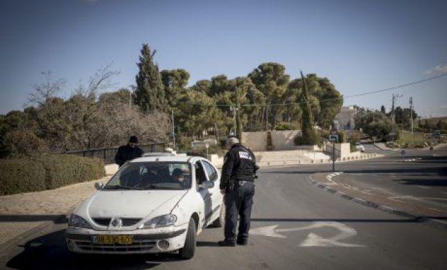 פיגוע דקירה בירושלים; המחבלת נוטרלה
