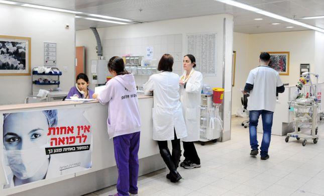 """מינוי חדש במרכז הרפואי וולפסון: ד""""ר קרן ערמוני-דומני"""