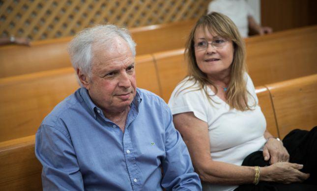 הפרקליטות החרימה נכסים של בני הזוג אלוביץ'