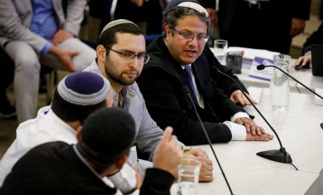 """עוצמה יהודית על המכתב המזוייף: """"אין גבול לנבזות"""""""