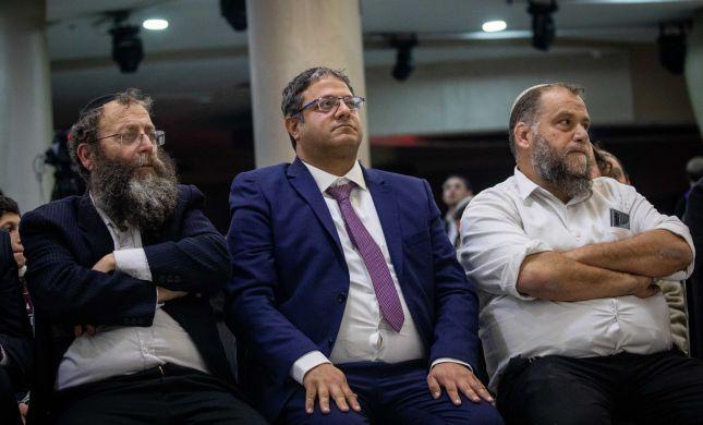 הליכוד עומד מאחורי מודעות נגד עוצמה יהודית