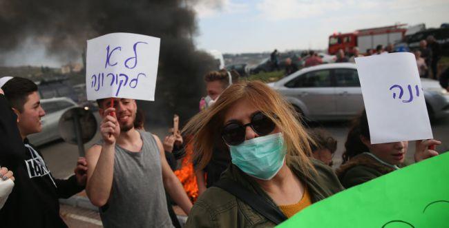בהלת הקורונה: אזהרת מסע מישראל לדרום קוריאה ויפן