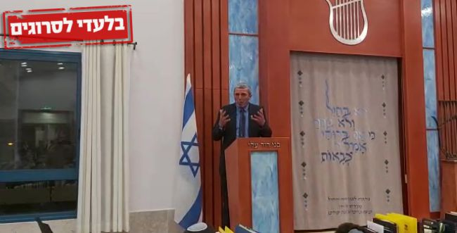 """הרב רפי: """"הבחירות קריטיות לזהות היהודית של המדינה"""""""
