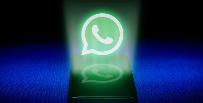 הונאה בוואטסאפ: הודעות על פרס לשימוש באפליקציה