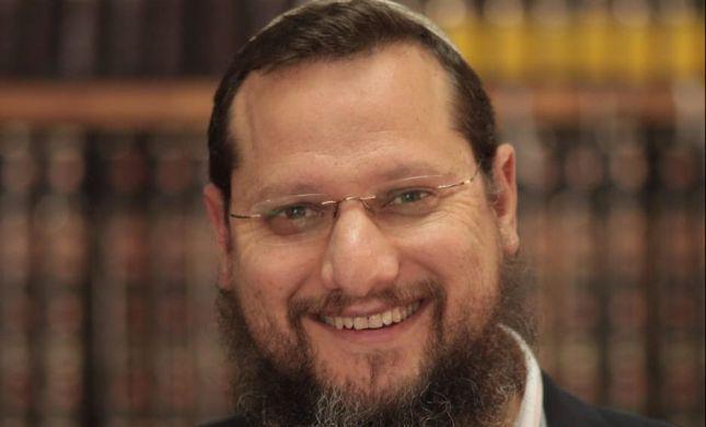 צפו: השיעור השבועי של הרב יצחק נריה | תרומה
