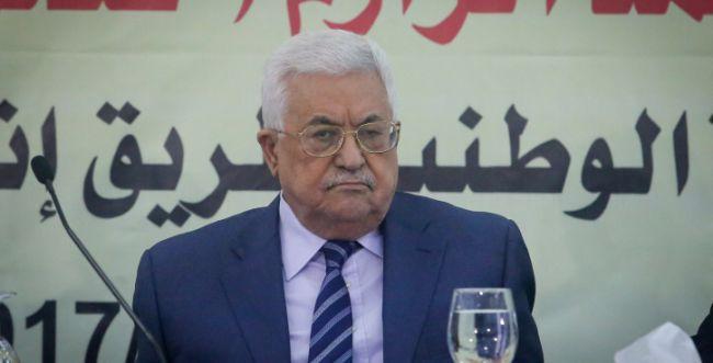 משרד החוץ הפלסטיני: דאגה עמוקה מצעדי נתניהו