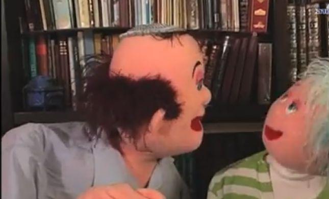צפו: פרקי בובות- הילדים לומדים עם הרב בני לאו