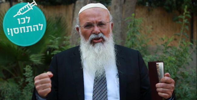 הרב דוד תורג'מן התגלה כחולה בקורונה