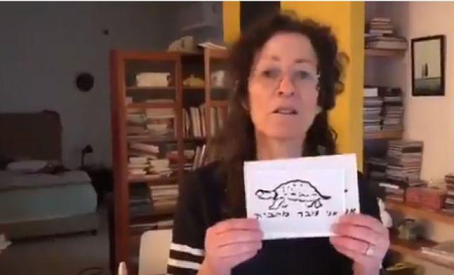 יהודית רביץ שוברת שתיקה עם שיר לקורונה