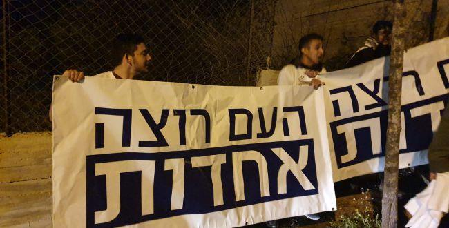 """יועז הנדל למפגינים: """"אם תלחצו תהיה אחדות"""""""