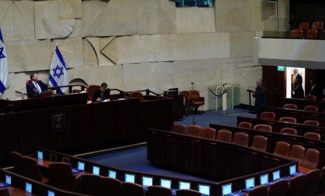 הכנסת אישרה הקמת 4 ועדות, בלוק הימין החרים