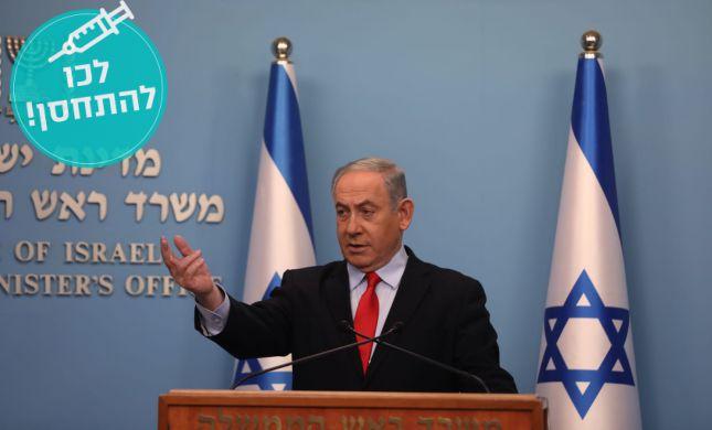 נתניהו הנחה: כל הבאים לישראל יבודדו במלוניות