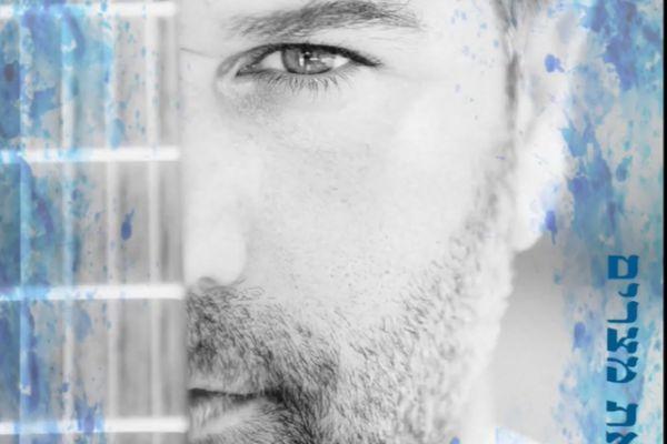 """סולן 'משיב הרוח' בסינגל חדש: """"יציאת מצרים"""""""
