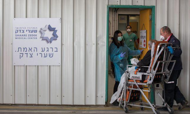 שני נפטרים נוספים מנגיף הקורונה בישראל