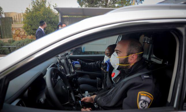 צפו: מעצר משטרתי של אדם שהפר בידוד