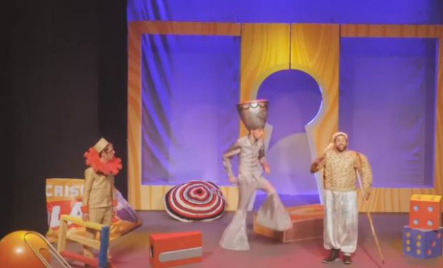 בשל המצב: המחזמר של 'אנדרדוס' בצפיה חופשית