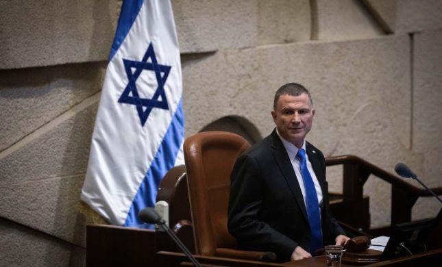 """""""הכנסת ריקה אך מלאה באזרחים שרוצים אחדות"""""""
