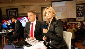 חדשות טלוויזיה, טלוויזיה ורדיו, מבזקים חדשות 12 ודנה וייס תובעים את יאיר נתניהו