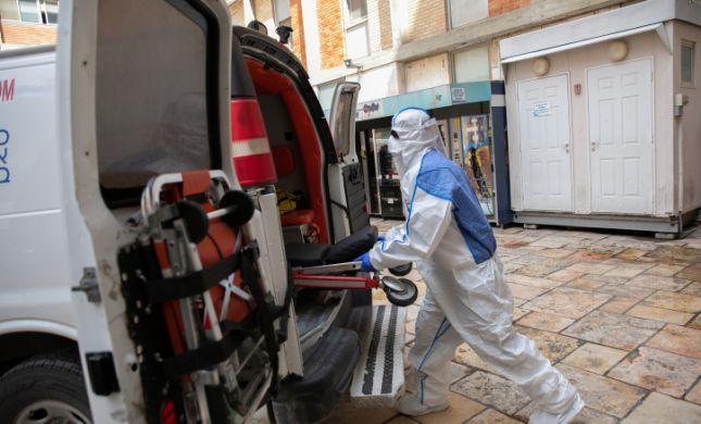 הקרבן השני: חולת קורונה נוספת נפטרה בישראל