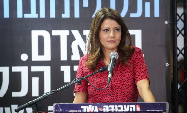 ישראל 2020: מה שמותר לגנץ ובוגי אסור לאורלי לוי